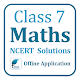 NCERT Solutions for Class 7 Maths in English CBSE for PC-Windows 7,8,10 and Mac