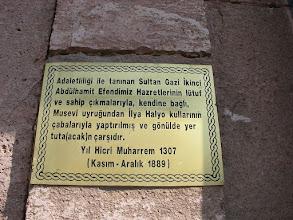 Photo: AYNALI ÇARŞI - ÇANAKKALE