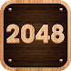 2048 Wood Puzzle! - Androidアプリ