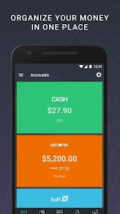 PocketGuard: Personal Finance, Money & Budget Screenshot