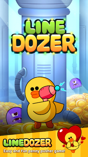 LINE Dozer screenshot 1