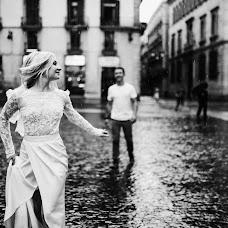 Wedding photographer Alan Nartikoev (AlanNart). Photo of 03.11.2015