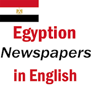 Egyption Newspapers in English | Egypt News