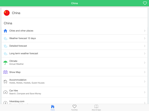 玩天氣App 中国の天気、予報気候旅行ガイド免費 APP試玩