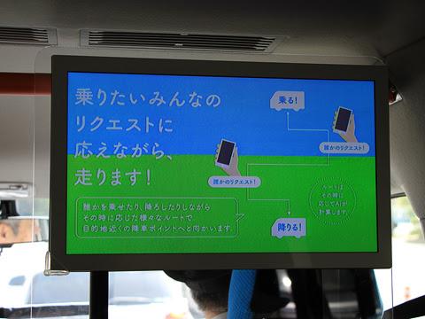 西鉄「のるーと」 0601_09 液晶モニター