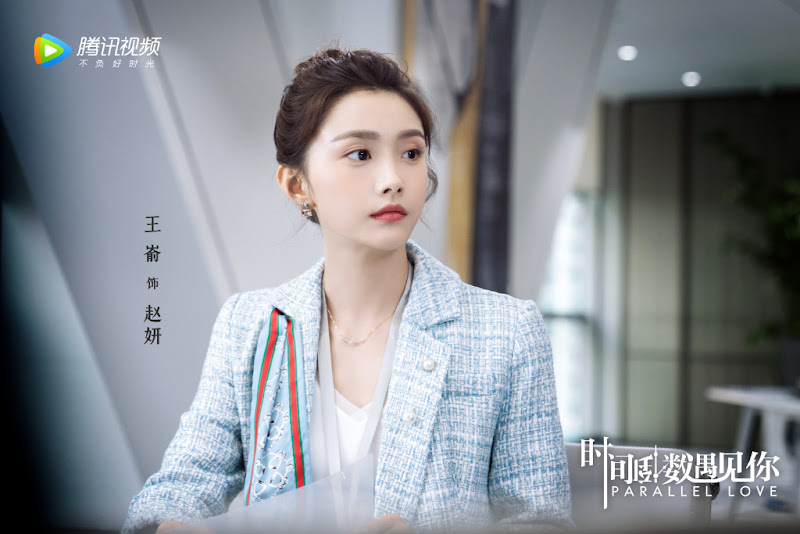 Parallel Love China Web Drama