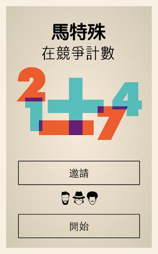 漢語聖經App - 漢語聖經協會