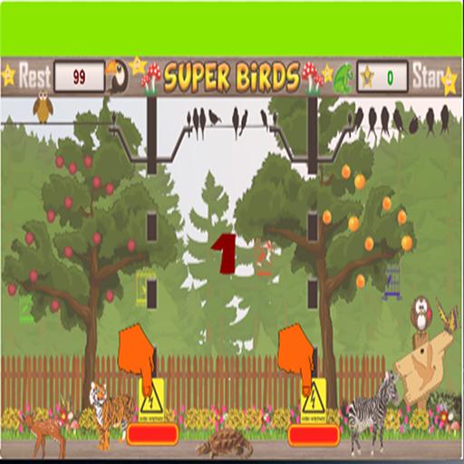 飞翔的小鸟 冒險 App LOGO-硬是要APP