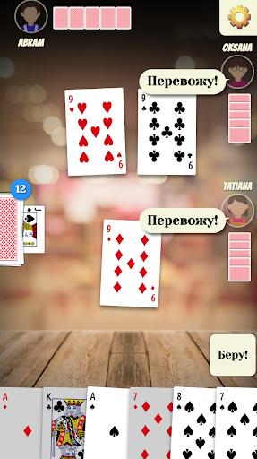 Durak | u0414u0443u0440u0430u043a - offline game  screenshots 2