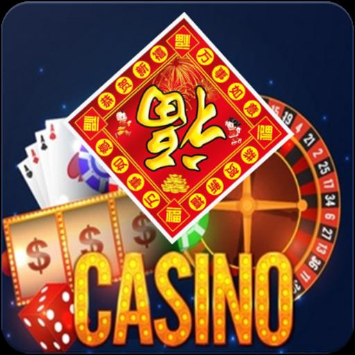 Chinese New Year Casino Slot Machine Billionaire file APK Free for PC, smart TV Download