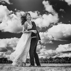 Fotograf ślubny Julia i tomasz Piechel (migafka). Zdjęcie z 12.01.2019
