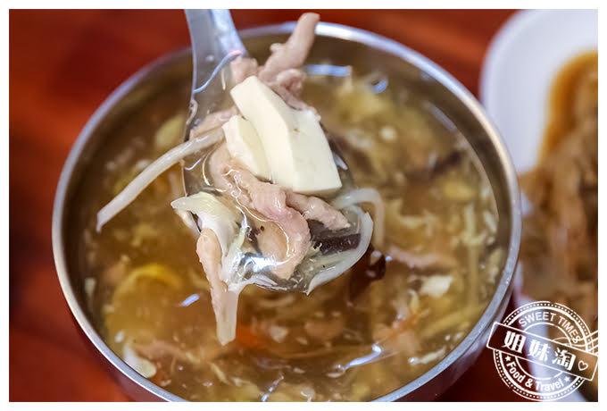珍味牛肉麵館酸辣湯