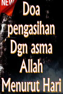 Doa pengasihan Dgn asma Allah Menurut Hari - náhled