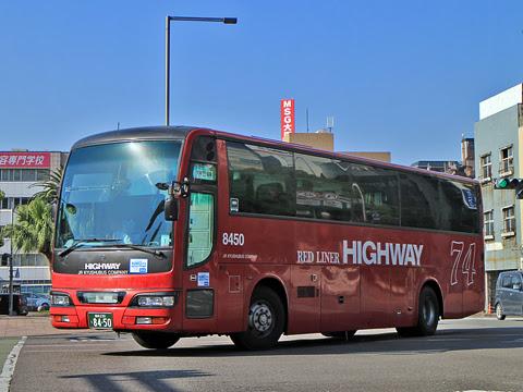 JR九州バス「フェニックス号」 8450