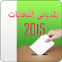 Pak Local Government Elections icon