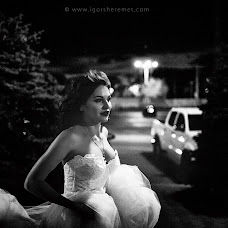 Wedding photographer Igor Sheremet (IgorSheremet). Photo of 10.08.2016