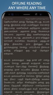 Sindhubad Stories in Tamil - náhled