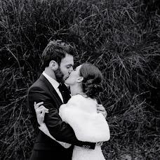 Fotografo di matrimoni Tommaso Guermandi (tommasoguermand). Foto del 13.02.2018