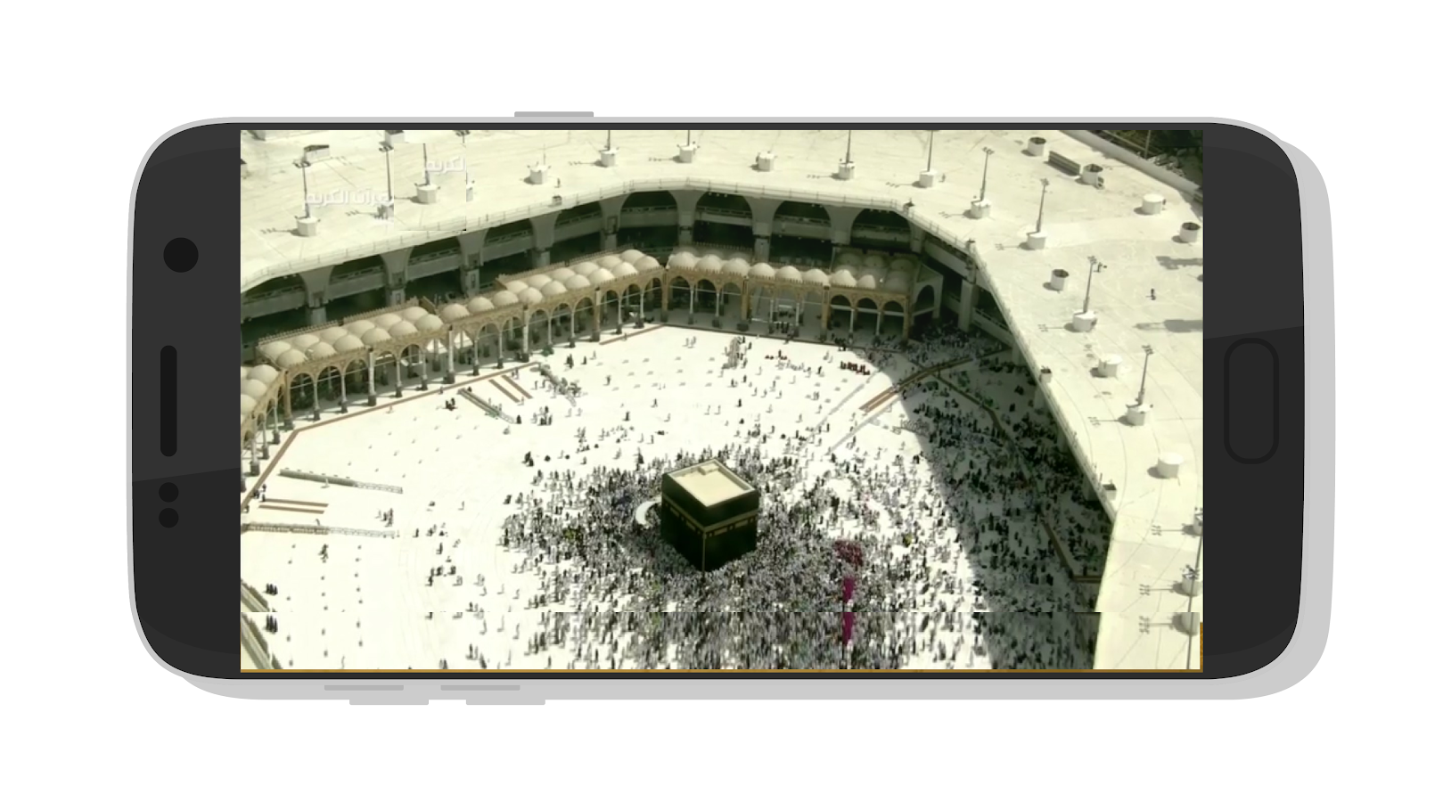 Makkah Live- screenshot