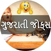 Gujarati Jokes Latest