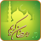 Arabic Ringtones 2015
