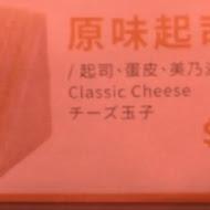 洪瑞珍餅店 洪瑞珍三明治
