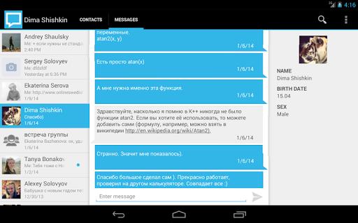 Messenger ++ screenshot 3