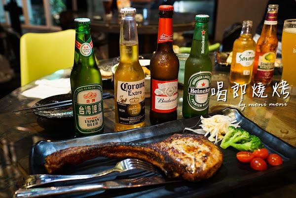 高雄左營高鐵美食》喝郎燒烤-深夜小酌、朋友聚餐、鏢客不能錯過的好地方!