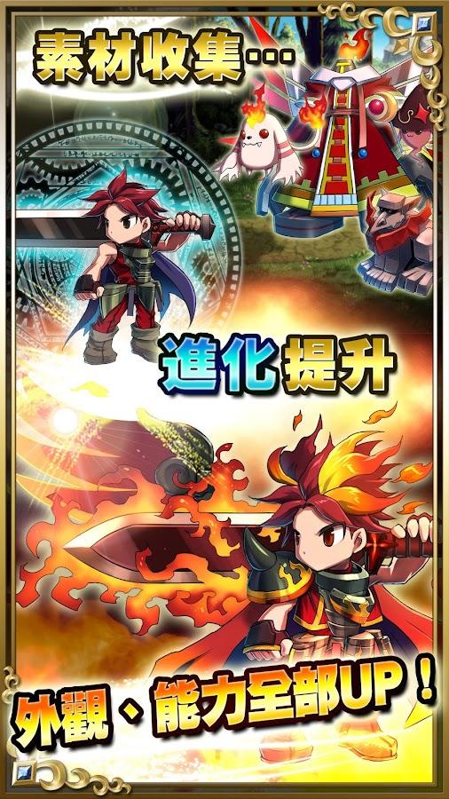勇者前線 Brave Frontier - screenshot
