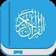 Quran.kz apk