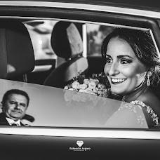 Fotógrafo de bodas Roberto Arjona (Robertoarjona). Foto del 29.05.2019