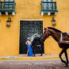 Wedding photographer Daniel Rodríguez (danielrodriguez). Photo of 06.06.2017