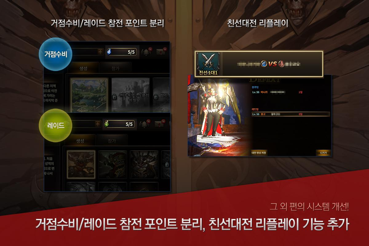 히트- screenshot