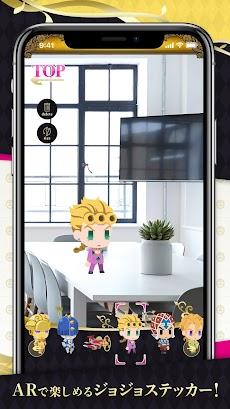 TVアニメ「ジョジョの奇妙な冒険 黄金の風」公式アプリのおすすめ画像4