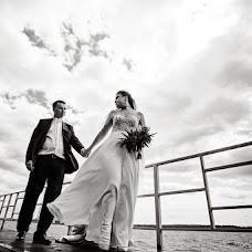 Wedding photographer Konstantin Kvashnin (FoviGraff). Photo of 07.07.2018