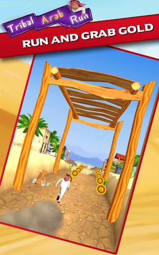 無料街机Appの部族アラブラン 記事Game