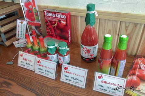 東川ファームの有機着輝光トマト