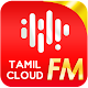 Tamil Cloud FM Download for PC Windows 10/8/7