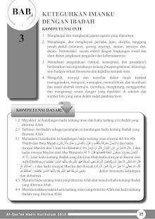 Download Buku Siswa Kelas 7 MTs Al-Qur'an Hadis Revisi 2014 For PC Windows and Mac apk screenshot 5