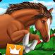 ホースワールド – 馬術競技プレミアム:馬好きに捧げる - Androidアプリ