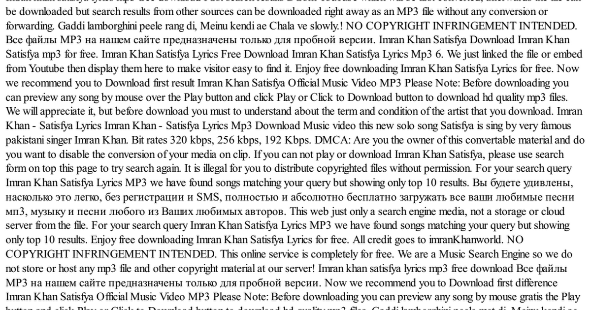 Imran Khan Satisfya Lyrics Mp3 Free Download Pdf Google Drive