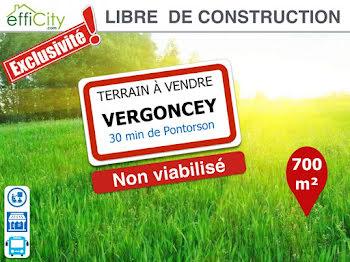 terrain à Vergoncey (50)