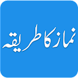 Namaz Ka Tarika - Learn Namaz/Salah in Urdu apk