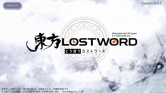 Hack Game Touhou LostWord apk free