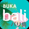 バリ島ガイド -バリ島から発信する現地旅行情報-