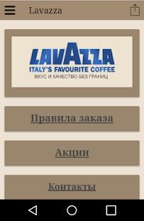 LAVAZZAGORU - náhled
