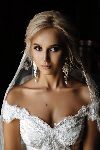 Fotografer pernikahan Karina Klochkova (KarinaK). Foto tanggal 07.04.2018