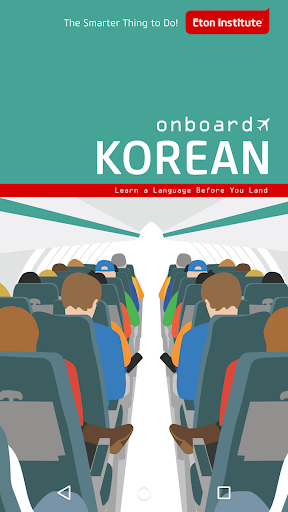 Onboard Korean Phrasebook
