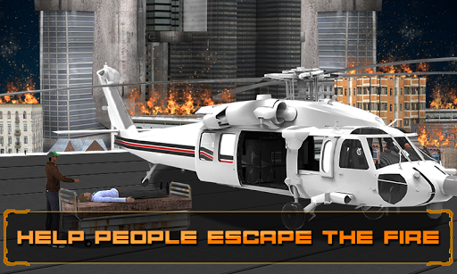 市ヘリコプターレスキュー