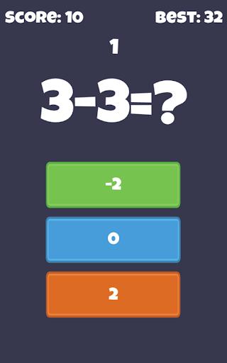 無料教育Appの数学|記事Game